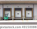 냉동 창고의 독 대피소 (창고 · 배송 센터와 트럭의 틈새를 막는 장치) 49150088