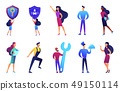 Professions and business people vector illustrations set. 49150114