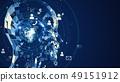 AI 인공 지능 49151912