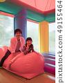 使用與遊樂園空氣操場設備的父母 49155464