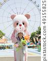 놀이 공원에서 풍선을 들고 인형과 대등 한 아이 49155825