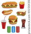 fast food items-hamburger, fries, hotdog, drinks,  49156436