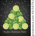 mojito christmas tree created by lot of mint leave 49156701