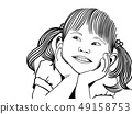happiness expression of young woman 49158753