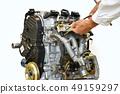 汽车发动机的维护 49159297