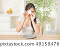 주먹밥 · 여성 49159476