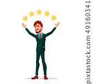 Evaluation Of Customer Service. Manager Throws Up Five Stars From His Hands Vector Flat Cartoon 49160341