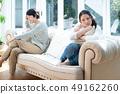 丈夫和妻子生氣生氣沮喪的夫婦 49162260