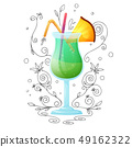 Realistic cocktail on a white background with a 49162322