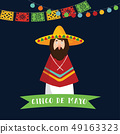 Cinco de Mayo greeting card, invitation. Mexican man with sombrero hat, poncho and ribbon banner 49163323