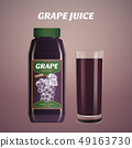 grape juice package and juice in glass cup 49163730