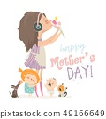 Calm mother with her crying children and pets 49166649