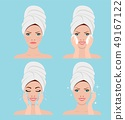 process of cleansing the face from acne 49167122