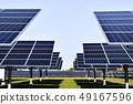 Big solar station on a clear day 49167596