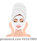 Woman with a cosmetic face mask. 49167960