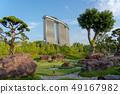 新加坡濱海灣金沙酒店 49167982