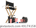 3D illustration, director chair, movie clapper, popcorn, 3d glasses, film strip, film reel and cup 49174158