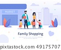 Family Shopping with Packages, Boxes near Market. 49175707