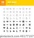 Pet Shop Line Web Glyph 49177107