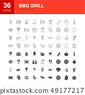 BBQ Grill Line Web Glyph Icons 49177217
