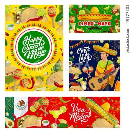 Sombrero, guitar, Mexican food. Cinco de Mayo 49177803