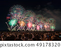 Niigata _ Nagaoka Fireworks [Composition] 49178320