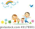彩虹快樂的舞蹈家庭 49178901