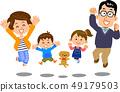 점프 가족 행복 건강 49179503