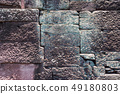Old big brick wall background 49180803