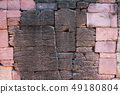 Old big brick wall background 49180804