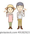 農民的膽量構成全身 49182923