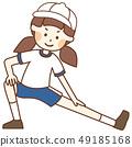 健身房的女孩给延长准备锻炼穿衣 49185168