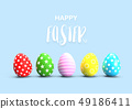 Colorful painted Easter eggs with calligraphy text 49186411