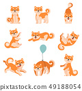 Shiba Inu Dogs Performing Everyday Activities Set, Adorable Japan Pets Animals Cartoon Characters 49188054
