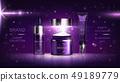 化妆品 促销 升职 49189779