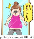 배꼽 주위의 급성장 49189843