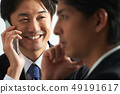 商人工作 49191617