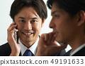 商人工作 49191633