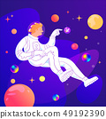 Vector cartoon romantic illustration with astronaut character in Universe.  49192390