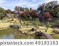 Fall Kanazawa Travel Kanazawa Castle Park Yusenin Maru Garden 49193163