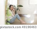 여성 편안한 라이프 스타일 30 대 40 대 49196463