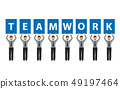 business teamwork concept with business men 49197464