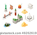 World famous landmarks - colorful isometric set of objects 49202619