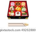 High class lunch 49202880