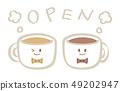 커피의 캐릭터 OPEN 49202947