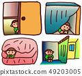 Sense play ★ sense integration ★ space ★ relaxation ★ development ★ nursing 49203005