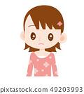 눈이 반짝 반짝 미묘한 표정의 여자 49203993