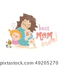 Happy woman sitting with her children. Mothers Day 49205270
