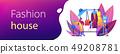 Fashion house concept banner header. 49208781