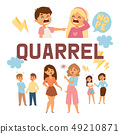Quarrel vector people man woman character in family conflict with children illustration backdrop 49210871